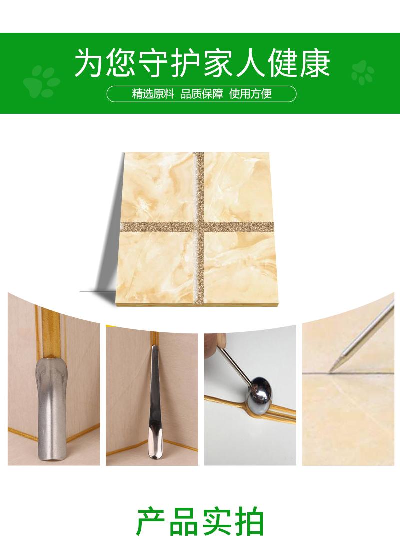 压缝组合工具_04.jpg
